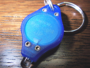 keylight-2.jpg